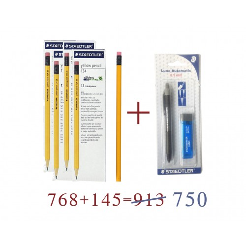 Staedtler 134-HB Yellow Pencil with Eraser Tip - Pack of 48